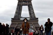 اقتصاد فرانسه قفل شد