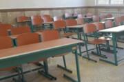 احداث ۲۳۰۰ کلاس درس در آذربایجانغربی