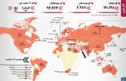 آمار کرونا | ۳ استان ایران در وضعیت هشدار | رکوردزنی عراق