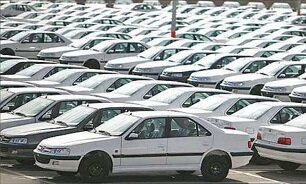 خودرو - پارکینگ