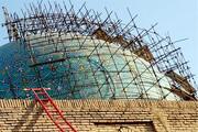 آخرین وضعیت مرمت گنبدهای مسجد شیخ لطفالله و مسجد امام(ره)