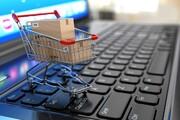 ویدئو | مراقب کلاهبرداران اینستاگرام و تلگرام باشید | از کدام سایتها میتوانیم خرید کنیم؟