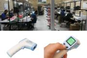 طراحی و ساخت تبسنج غیرتماسی در پارک علم وفناوری استان اربیل