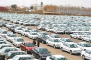 برخورد با احتکار احتمالی خودروهای صفر کیلومتر در پارکینگهای عمومی