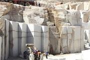 فعالیت مجدد هفت معدن راکد در کرمانشاه