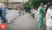 فیلم | پشت کردن پرستاران به نخستوزیر
