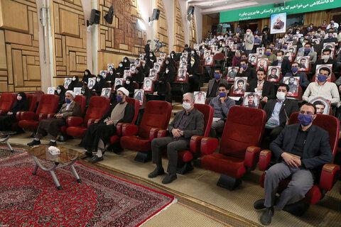 تصاویر دیدار تصویری رهبری با نمایندگان تشکل های دانشجویی