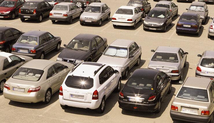 خودرو ایرانی - پارکینگ خودرو