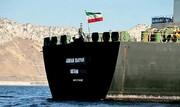 افزایش صادرات نفت ایران در بازار خاکستری