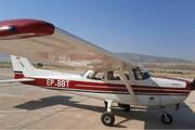 اولین هواپیمای هوانوردی عمومی در فرودگاه خرمآباد به زمین نشست