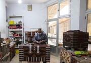 تصویر | تنها چراغ روشن سراجی در بازار یزد