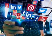 نفرت پراکنی آنلاین در فرانسه ممنوع شد