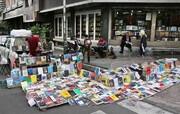 عزم جزم برای جمعآوری بساطگستران غیر قانونی کتاب