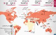 آمار کرونا | ترکیه قرنطینه شد | وضعیت خوزستان
