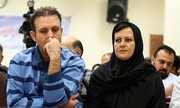 شگردهای عجیب زن مفسد اقتصادی که به اعدام محکوم شده است