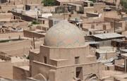 سقفهای یزد؛ شاهکار فراموششده | نگاهی به انواع و ویژگیهای طاق در ساختمانهای یزد