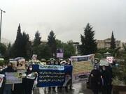 تصاویر | تجمع اعتراضی پرستاران گیلانی به تهران کشیده شد