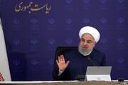 روحانی: چه کسی اتاق مذاکره را آتش زد؟ | ۳ گروه برجام را تحمل نکردند | دریاچه ارومیه احیا نمیشد تبریز تخلیه میشد | امروز فشار روی مردم است