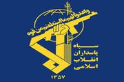 اطلاعیه مهم سپاه درباره صفحات منتسب به فرماندهان سپاه در فضای مجازی