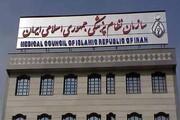 درخواست فوری نظامپزشکی | جلوی بازگشایی مدارس در تمامی مناطق را بگیرید