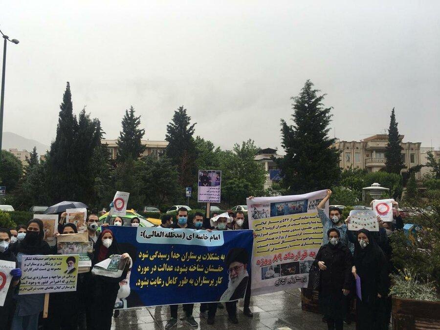 تجمع پرستاران گیلانی در تهران
