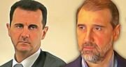 تیر خلاص به پدرخوانده؛ اموال پسر دایی بشار اسد توقیف شد