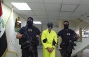 تصاویر بازداشت جانشین ابوبکر البغدادی در خاک عراق