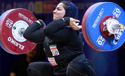 عکس هالتر جدید برای دختران وزنهبرداری ایران