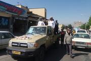 شهید شناور کنارک در گلزار شهدای شهرکرد آرام گرفت