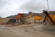 راهاندازی خط دوم کارخانه تولید شن و ماسه شهرداری ایلام