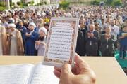 جزئیات نحوه برگزاری نماز عید سعید فطر در سراسر کشور