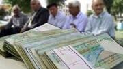 وزیر کار: حقوق بازنشستگان تأمین اجتماعی ۱۳۲ درصد افزایش یافت