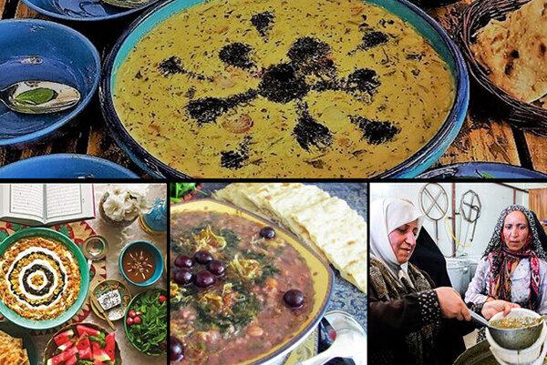 سنتهای رمضان