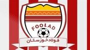 نصب تونل ضدعفونی در باشگاه فولاد خوزستان