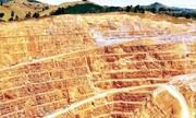 راه اندازی شهرک تخصصی طلا در نوکآباد تفتان