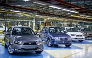 قیمت نهایی خودروهای ایران خودرو، سایپا و زامیاد اعلام شد | قیمتهای جدید خودروهای فروش فوق العاده