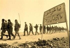 صوت کمتر شنیده شده | نخستین پیام بیسیم پس از آزادسازی خرمشهر به قرارگاه فتح