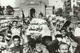فیلم | جملاتی که در همیشه تاریخ باقی خواهد ماند | خرمشهر آزاد شد