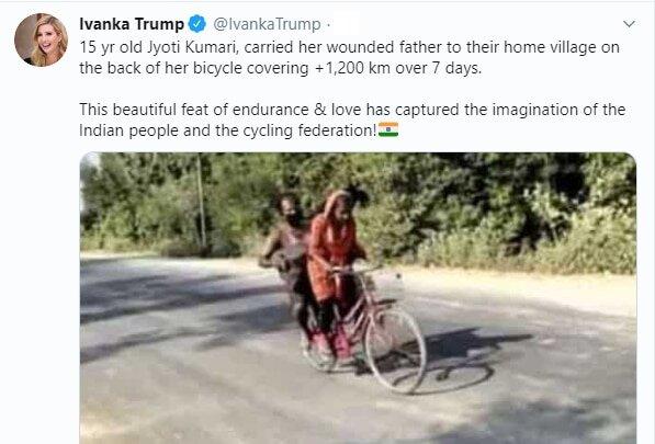 توییت ایوانکا ترامپ درباره دختر قهرمان هندی