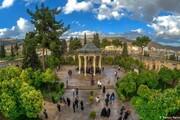 فیلم | بازگشایی متفاوت حافظیه شیراز