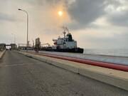 تصویری تازه از نفتکش ایرانی فورچون در پالایشگاه ونزوئلا