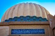 رخ نمایی زنانهترین آرامگاه ایران | گنبد زیبای ستی فاطمه در امیرچقماق