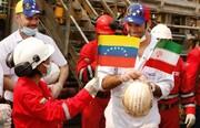 تصاویر استقبال جالب از ملوانان نفتکش ایرانی در ونزوئلا