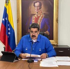 تصاویری که مادورو از نفتکش ایرانی و پرچم ایران منتشر کرد