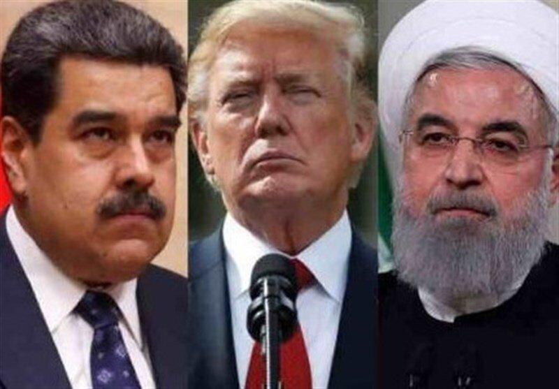 روحاني - ترامپ - مادورو