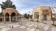 تخت فولاد اصفهان سایت موزه گردشگری معنوی میشود