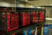 پایان خوش بورس برای سهامداران