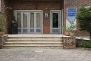 بازدید مجازی از خانه موزه شهید استاد مطهری