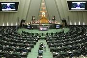 بیانیه نمایندگان مجلس در حمایت از معترضان آمریکایی