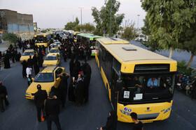 همشهری آوا | پادکست عصرانه باخبر | ۷ خرداد ۹۹؛ تازهترین اخبار ایران و جهان
